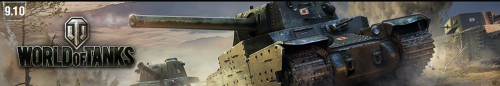 World of Tanks Banner
